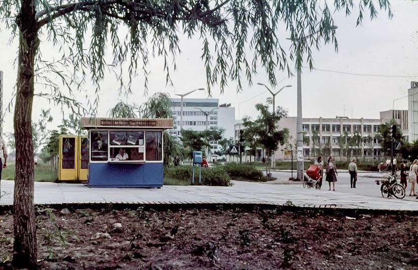 Prypeć w 1983